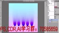 PS入门教程 PS教程-PS滤镜制作特效---水晶花