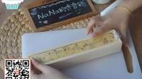 蔓越莓饼干做法By NaNa的香香铺