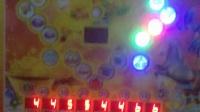 水果 弹珠机游戏电脑上玩的苹果机 有铃铛 桔子老虎机声音 属娱乐