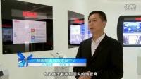 中国联通西安数据中心通过国际t3设计等级认证