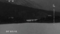美国国家公园全纪录(五) 141020