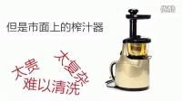 浪漫樱花-榨汁器-990075-990031-990032-