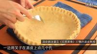 《宅男美食》第77集美国传统南瓜派做法(Pumpkin Pie)_高清