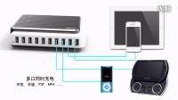 优越者Y-2155  10口USB专业型充电座