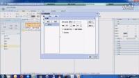 09-移动应用报表设计5-填报属性与预览保存