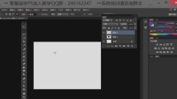 [PS]ps入门教程 pscs5视频教程 ps图片处理 Photoshop基础教程矩形工具组