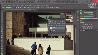 [PS]PS魔棒工具教学视频 Photoshop从头学起 PhotoshopCS5视频教程PS基础 PS入门教程