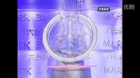 视频: 香港六合彩121期马会开奖结果视频本港台