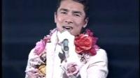 (第46回NHK紅白歌合戦 1995.12.31)郷ひろみ-逢いたくてしかたない