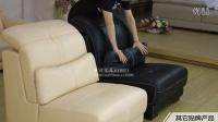 希北品牌168真皮沙发揭秘