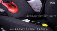 【中国总代】RECARO超级莫扎特安装视频(官方中文) recaro.jd.com RECARO官方店