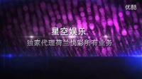 视频: 星空娱乐 荷兰5选1_高清 【官方总代理378968604,全网最高待遇招商】