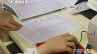 """青浦赵巷停车场弃婴:先天""""隐睾""""下降 男婴有望自愈 新闻报道 20141022"""