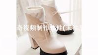 春秋冬粗跟短靴子 舒适高跟鞋PU系带毛线拼接个性时尚韩版女鞋子