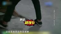 千人票选中国跑男大胜《running man》 baby成最嫌弃成员 141024