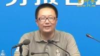 叶海林:中国对外经济发展战略的转变与方向_标清