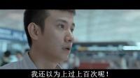 唐唐神吐槽:最浪荡的文艺片 79
