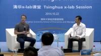 扎克伯格演讲全程中文:我喜欢挑战