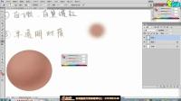 人物头像角色设计基础【第二章 皮肤质感塑造】广州游戏培训