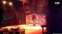 DJ小杰DJ舞厅苏格兰歌舞团演出现场002_高清_标清_标清
