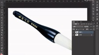 [PS]photoshop基础入门视频磁性套送工具自学ps教学 (3)