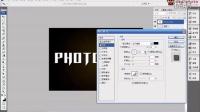 麒麟PS教程:制作黄金质感文字效果视频教程