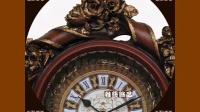 新婚卧室客厅 餐厅挂钟壁钟欧式大华摆钟个性挂钟 H061M