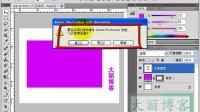 [PS]大丽博客photoshop基础教程第二课:ps文档的新建和保存