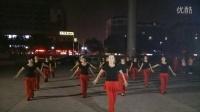 2014年10月份广场舞联谊会《爱上辣舞》