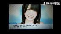 AKB48 石田晴香G+ 20140703 遊戲實況(第六回