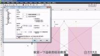 CorelDRAW教程第六集视频下载教程