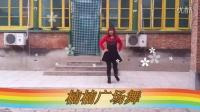 雄县东照村百合广场舞-热热热广场舞原创及分解动作