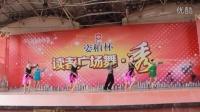 【读者节广场舞秀】恰恰舞