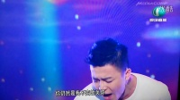 余枫《有多少爱可以重来》20141026新加坡绝对SuperStar总决赛