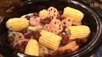 统爷厨房 - 教您煲香浓的六珍排骨汤