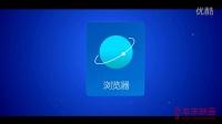 YunOS3.0UI设计理念