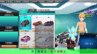 视频: QQ飞车改装雷诺-激光炮-龙头