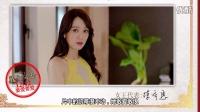 """陈乔恩性感女王证曝光 演技突破""""被虐""""""""被小三"""""""