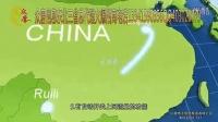 众唐通讯·众唐信息宣传片