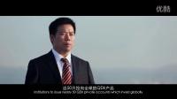 """视频: """"携手共赢、同创未来""""--招商基金全球量化投资部宣传片"""