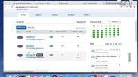 【信锐技术讲堂HD】微信认证点一点上网(订阅号)