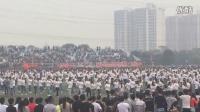 江西科技学院校运会闭幕式千人齐跳抖奶舞《小苹果》