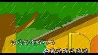 洛天依-小鸡哔哔 KTV