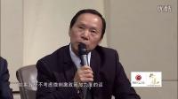 陈东琪、祝宝良:预测增长底线,政府如何出招?
