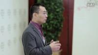 创想研究室(清华大学)- 提升创造力 - 付志勇