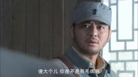 战火兵魂 09