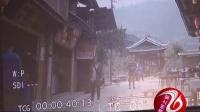 芒果TV自制剧《古镜》在我县开机