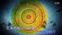 佛弟子佛教网站导航《顶尊胜佛母咒》佛教音乐大悲咒经典佛歌