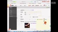 淘宝营销设置店铺红包——SEO评测网
