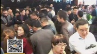 视频: 新华城国际广场:红星美凯龙招商会火热举行 20141028